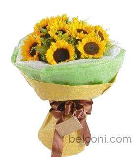 Gerbera and Sunflowers Hand Bouquets