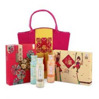 CNY 09 : Hamper Gift