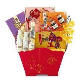 CNY 10 : Hamper Gift Spring Splendor